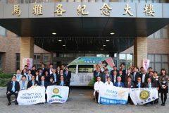 20200117國際扶輪2570地區日本第4分區訪台兩天一夜
