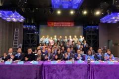 20200217 2019-20年度第四次社長、秘書聯席會議