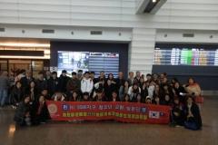 20180129台韓交換學生