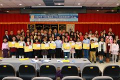20191228第十屆扶輪盃國小學生國語朗讀比賽紀實