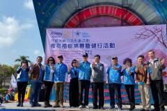 20200308櫻花植樹揭幕暨健行活動