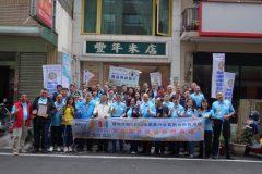 20201110桃園南區社食物物資銀行捐贈典禮